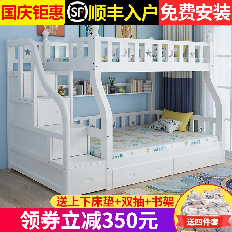 限99999张券儿童成人白色多功能全实木子母床