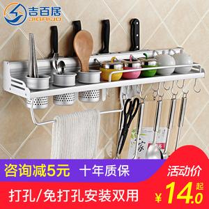 厨房收纳置物架壁挂式免打孔刀架用品筷子多功能调料墙上架子挂钩