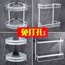 Bathroom rack, perforation-free wall-mounted towel toilet, bathroom wall, bathing triangle receptacle toilet