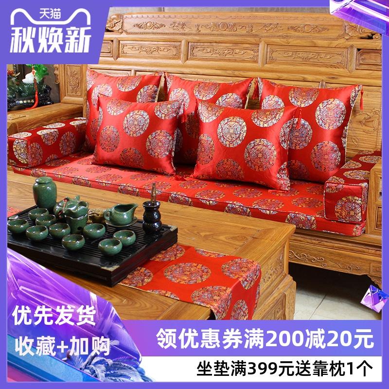 中式红木沙发垫防滑实木沙发海绵垫定做沙发棕垫红木家具坐垫椅垫满96.00元可用48元优惠券