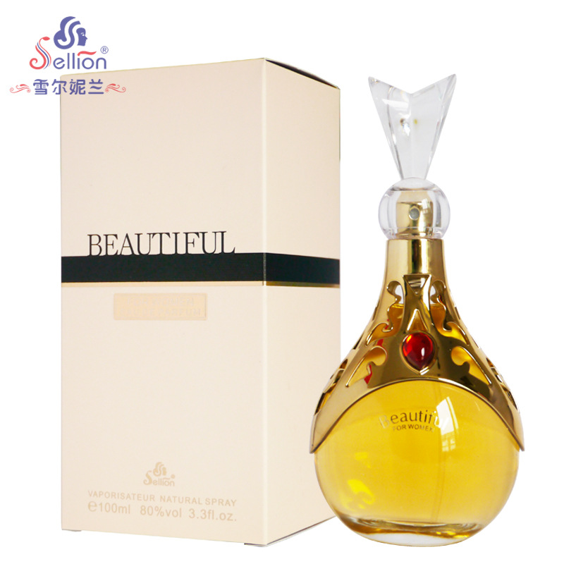 正品出口法国雪尔妮兰Beautiful出色香水女士持久淡香水100ml
