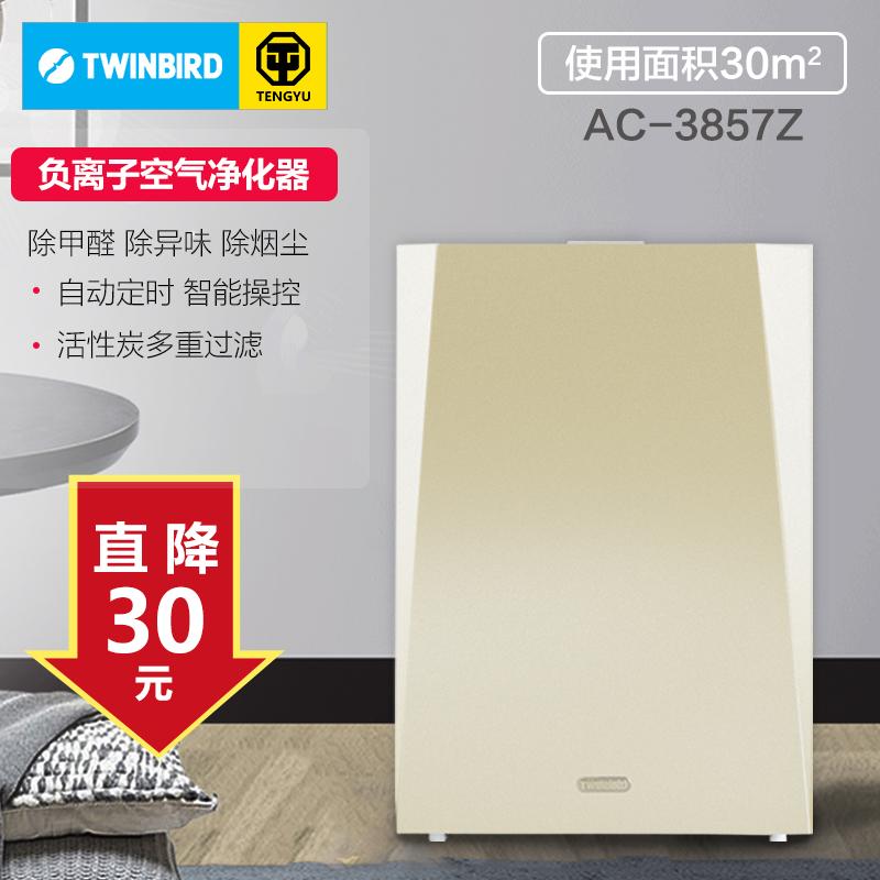 日本双鸟空气净化器负离子家用氧吧卧室静音活性炭除甲醛除臭除尘