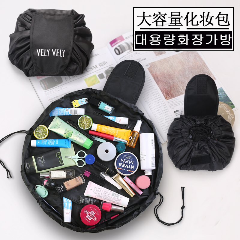 Korea vely vely lazy cosmetic bag large-capacity drawstring storage bag cosmetic bags travel wash bag simple