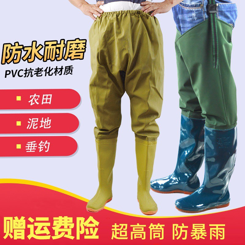 Rain shoes long high tube over knee fishing special rice transplanting paddy field shoes soft sole half body waterproof trousers waist rain boots for men and women