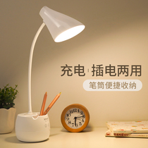 阅读学生书桌USB护眼灯夹子灯床头宿舍灯直播神器LED欧普充电台灯