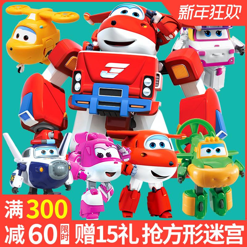 超级飞侠玩具一套装全套变形机器人第五季大号乐迪小爱小号金刚5