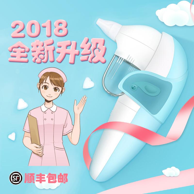 Ребенок поглощать нос устройство новорожденных HUBDIC младенец младенец ребенок электрический ясно причина нос Слезы фекалии ребенок чистый нос