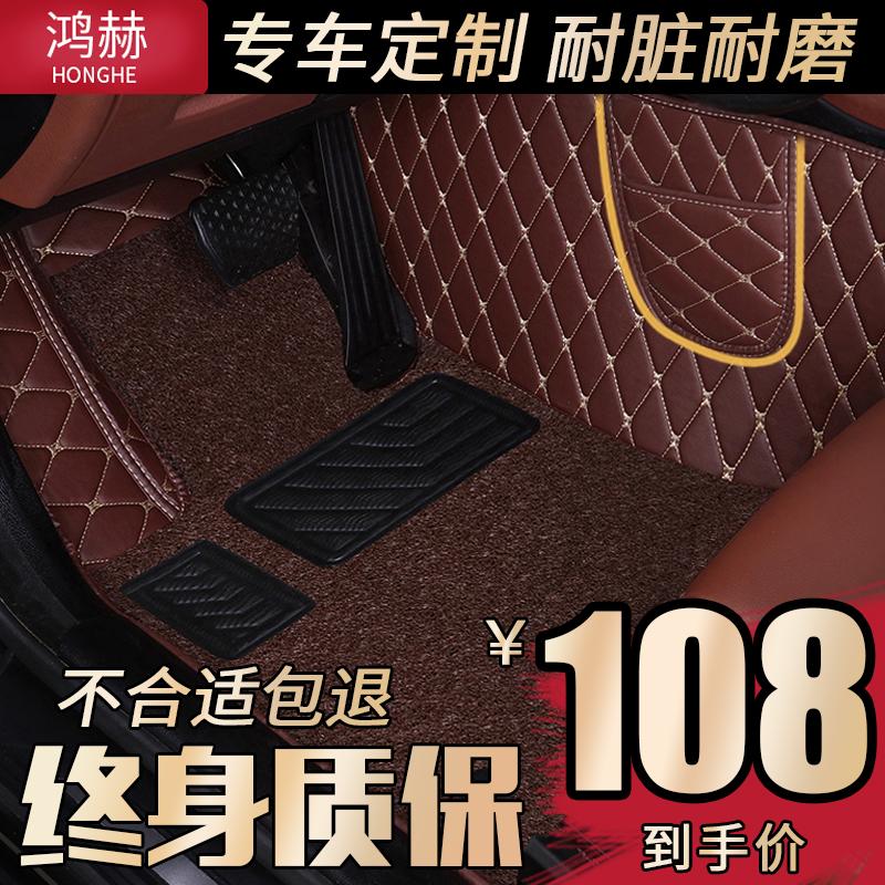 全包围丝圈汽车脚垫专用新骐达颐达轩逸逍客奇骏天籁骊威阳光蓝鸟