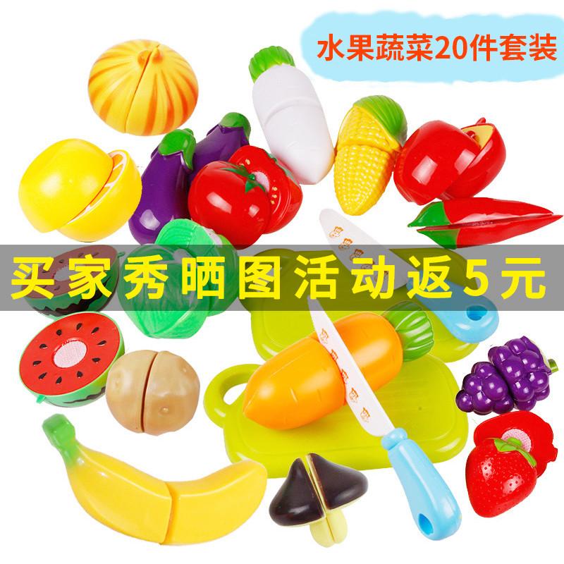 Наборы игрушечных продуктов Артикул 602171653960