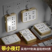 扦座插座面板多孔多功能多用多空插排短款线usb小夜灯插板带线带