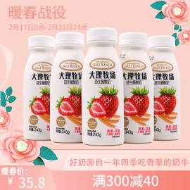 欧亚大理牧场低温果粒酸奶燕麦草莓酸牛奶243g*6瓶整箱抖音乳制品图片