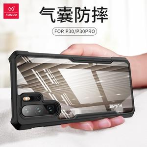 领10元券购买讯迪华为p30 p30pro全包气囊手机壳