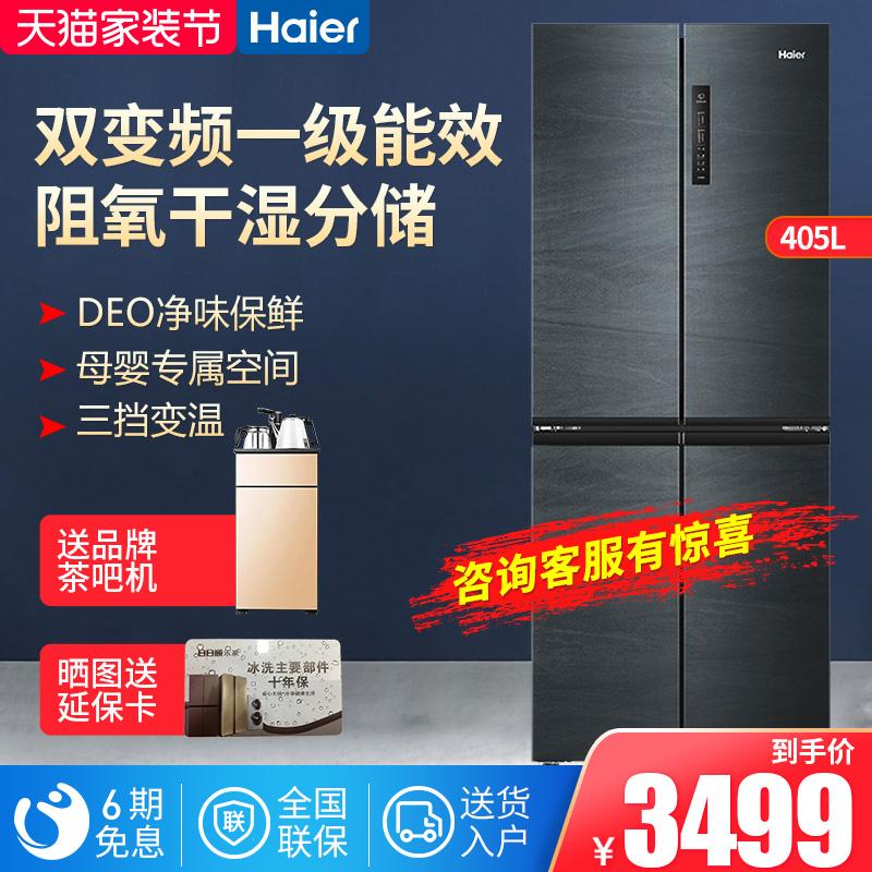 海尔四门电冰箱四开门升十字双开门怎么样