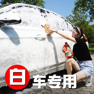 龟牌白车专用洗车液水蜡泡沫强力去污上光汽车白色车套装腊清洗剂
