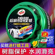 汽车塑料件翻新还原剂表板蜡表盘橡胶内饰镀膜皮革保养用品黑科技