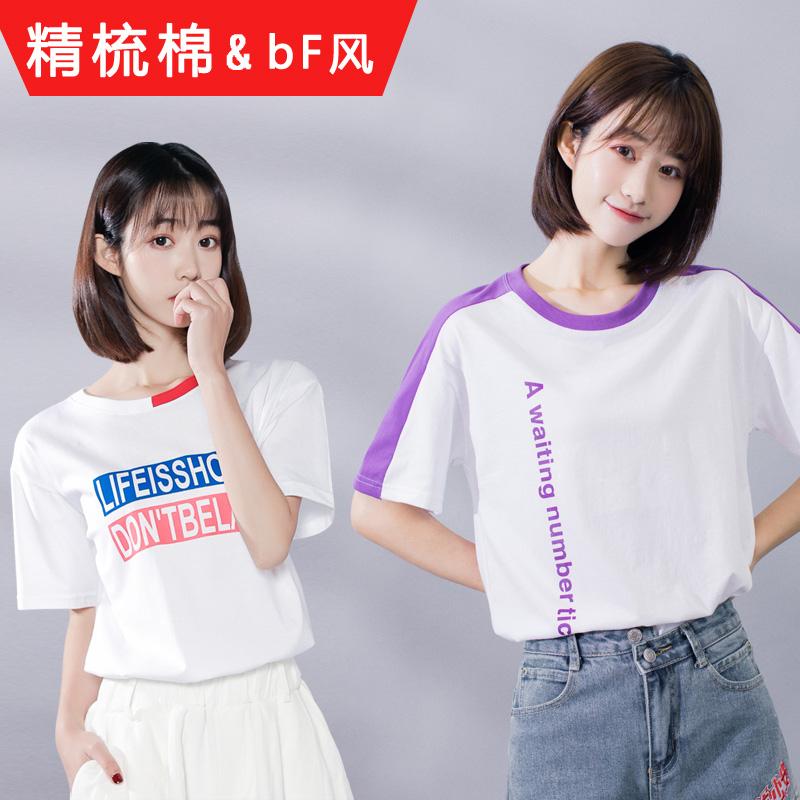 短袖2020年新款女白色网红t恤女ins超火夏季韩版宽松学生半袖上衣图片