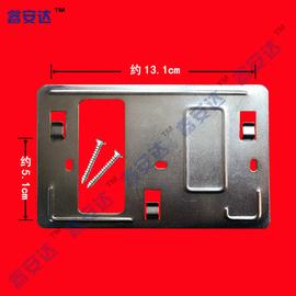 安居宝楼宇对讲可视对讲AJB-FJ11CCI9B背板挂架支架底座挂钩挂板图片