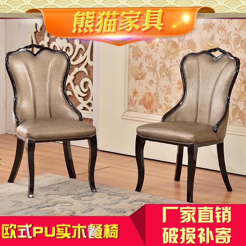 欧式餐椅白色简约后现代餐厅时尚软包酒店休闲椅韩式PU皮实木椅子
