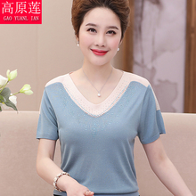 Fertilizing and enlarging the size of short sleeve ice-silk T-shirt for middle-aged and old women's wear