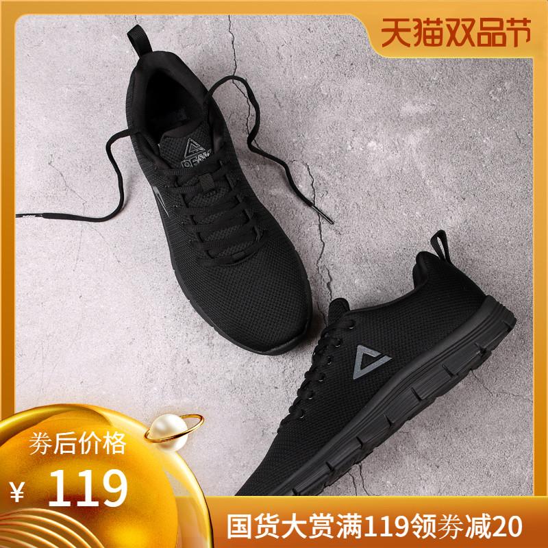匹克跑步鞋男鞋2019夏季新款旅游休闲鞋网面夏款透气男士运动鞋子