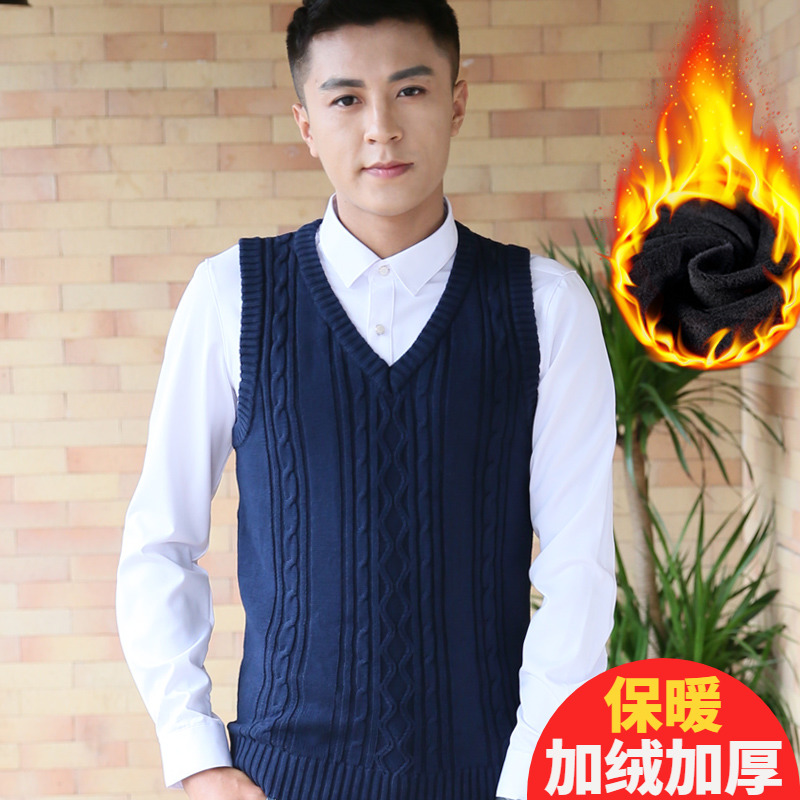 Autumn and winter Cotton Knitted Vest Jacket Korean fashion mens Plush thickened vest sweater solid color sweater
