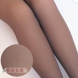 小网眼咖啡透肤色无缝打底裤单层薄春秋奶茶色逼真网格透肉连裤袜图片