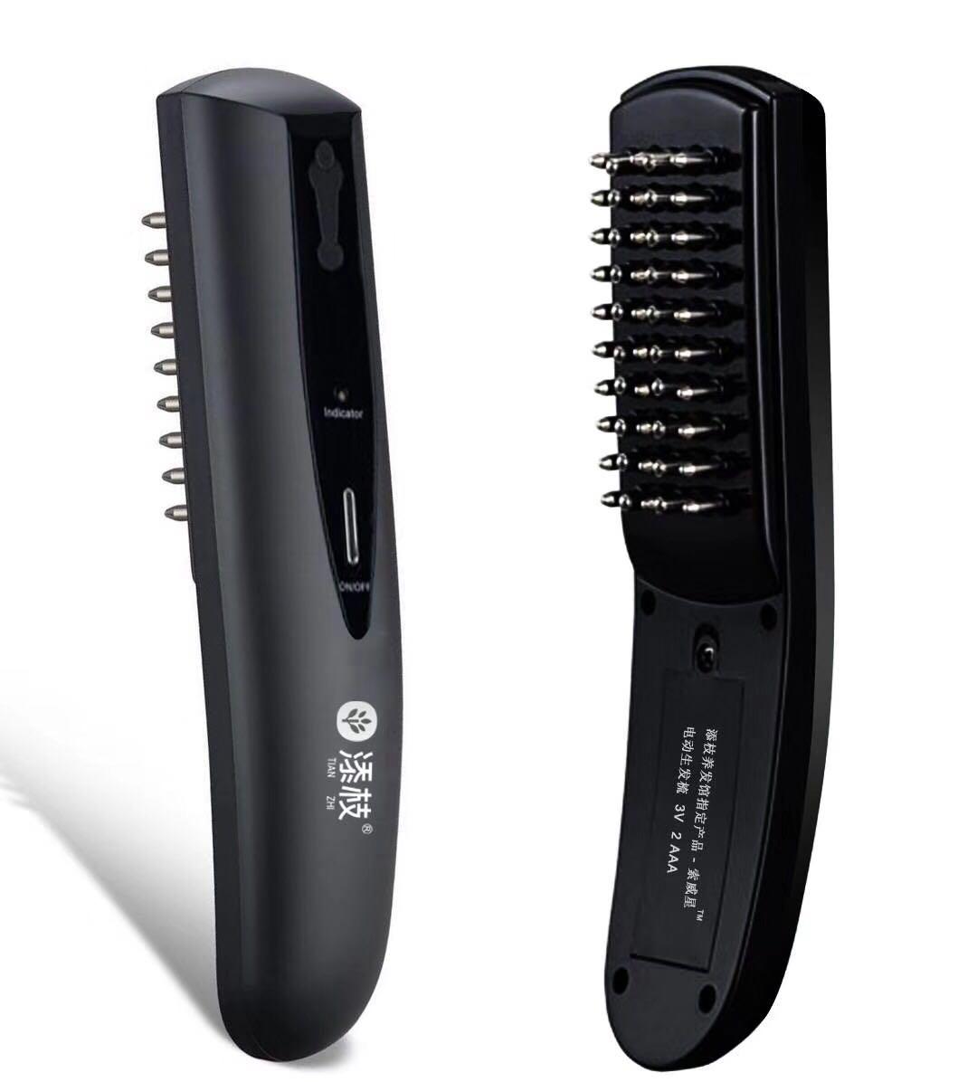 Приукрашенный официальный Электрическая массажерная точность верх Лечебный массаж для волос оригинал бесплатная доставка по китаю