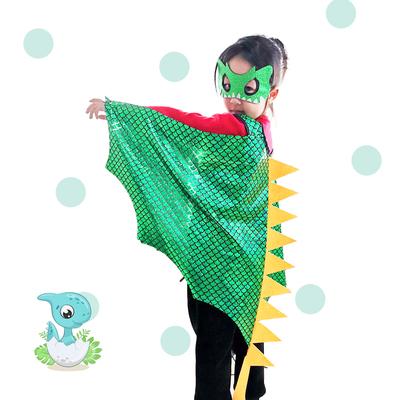 儿童恐龙翼龙翅膀面具披风斗篷闪片表演服饰走秀披肩男女宝万圣节