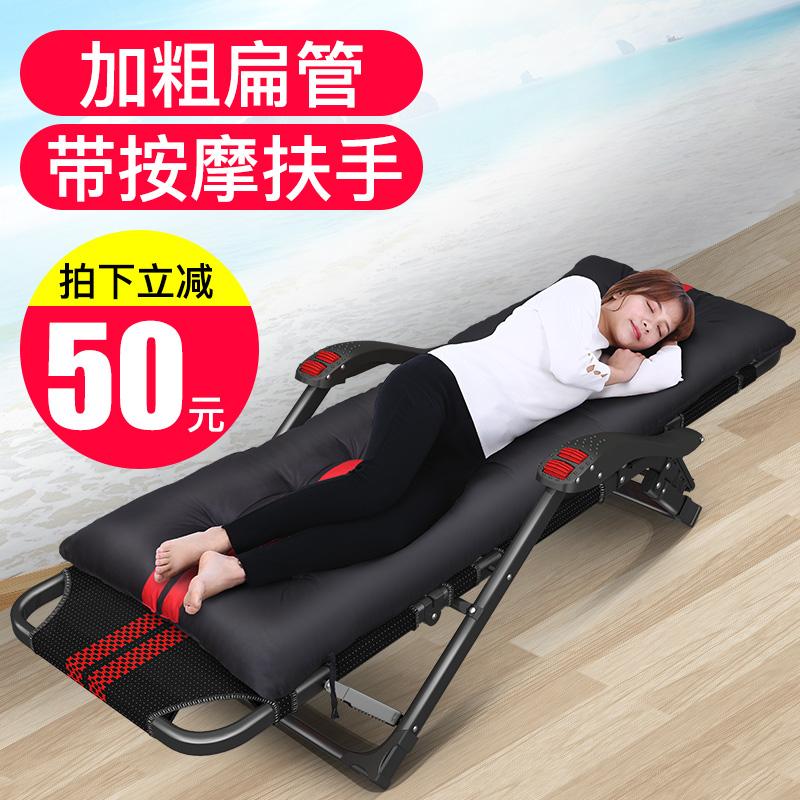 折叠躺椅午休午睡椅办公室床懒人靠背靠椅子便携家用休闲夏季凉椅