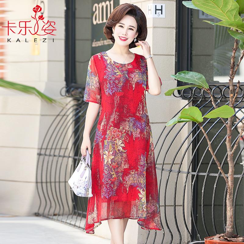 妈妈夏装过膝连衣裙中年40-50岁2018新款中老年女装短袖雪纺裙子