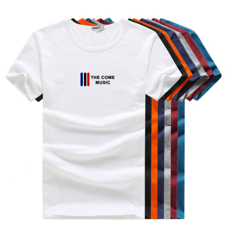 2021款纯棉男士短袖t恤夏季男装潮流圆领纯色韩版宽松打底衫体恤