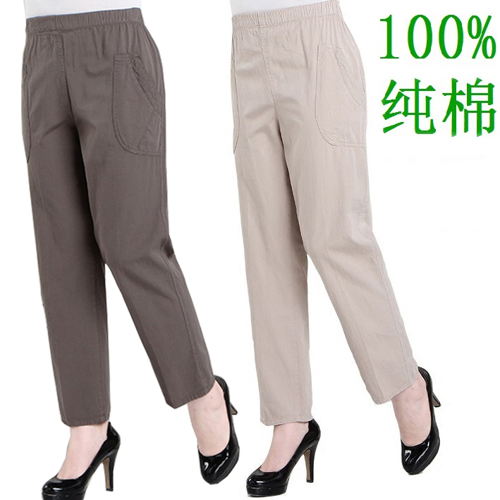 Summer middle aged and elderly womens pure cotton casual pants all cotton thin moms Capris straight tube loose high waist pants