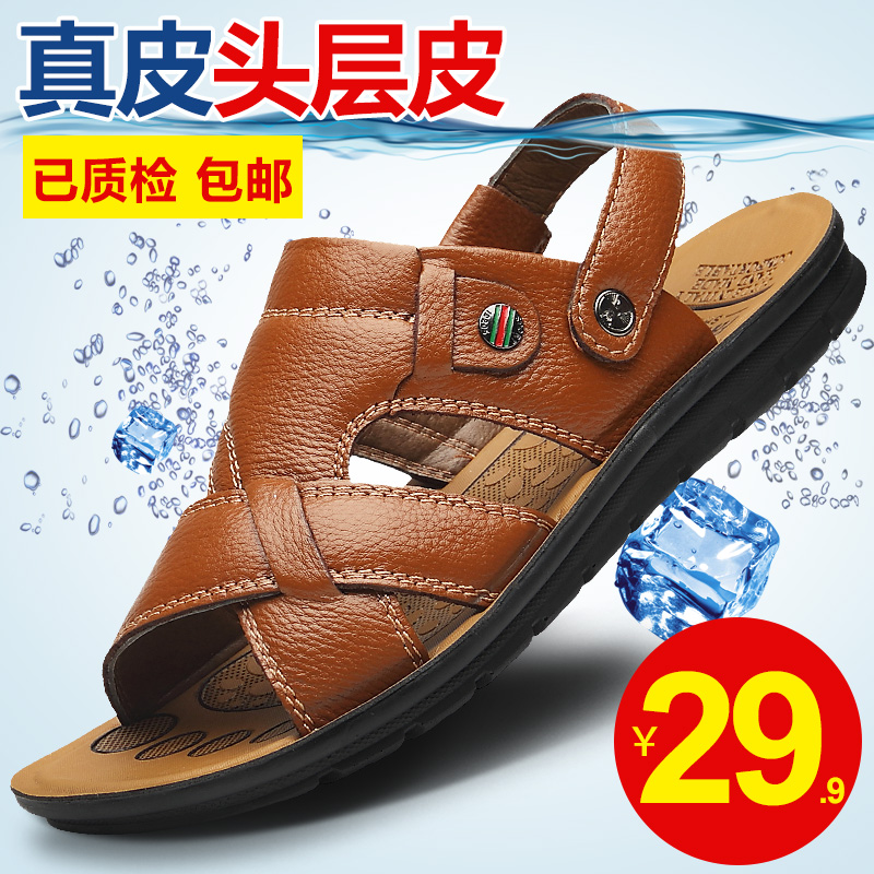 Summer mens casual beach shoes Roman leather sandals mens sandals hollow new mens shoes Korean version of lazy shoes