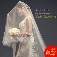 Невеста вуаль выйти замуж свадьба 2017 новый корейский продольный мазок вуаль долго 3 метр вуаль выйти замуж кружева