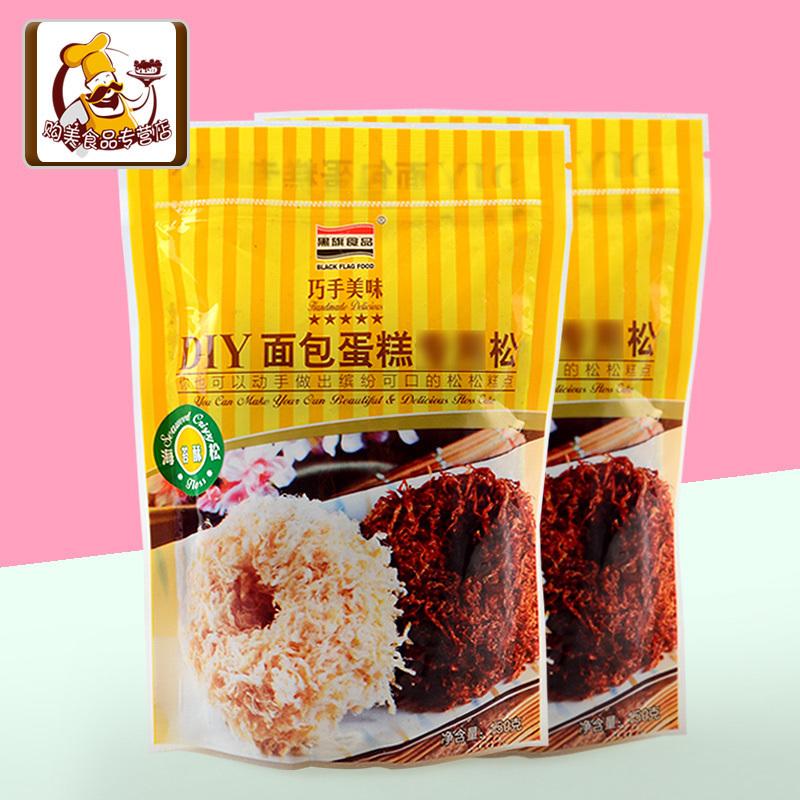 黑旗海苔肉粉松150g 夹面包蛋糕卷寿司酥松 烘焙原料 猪肉松原装