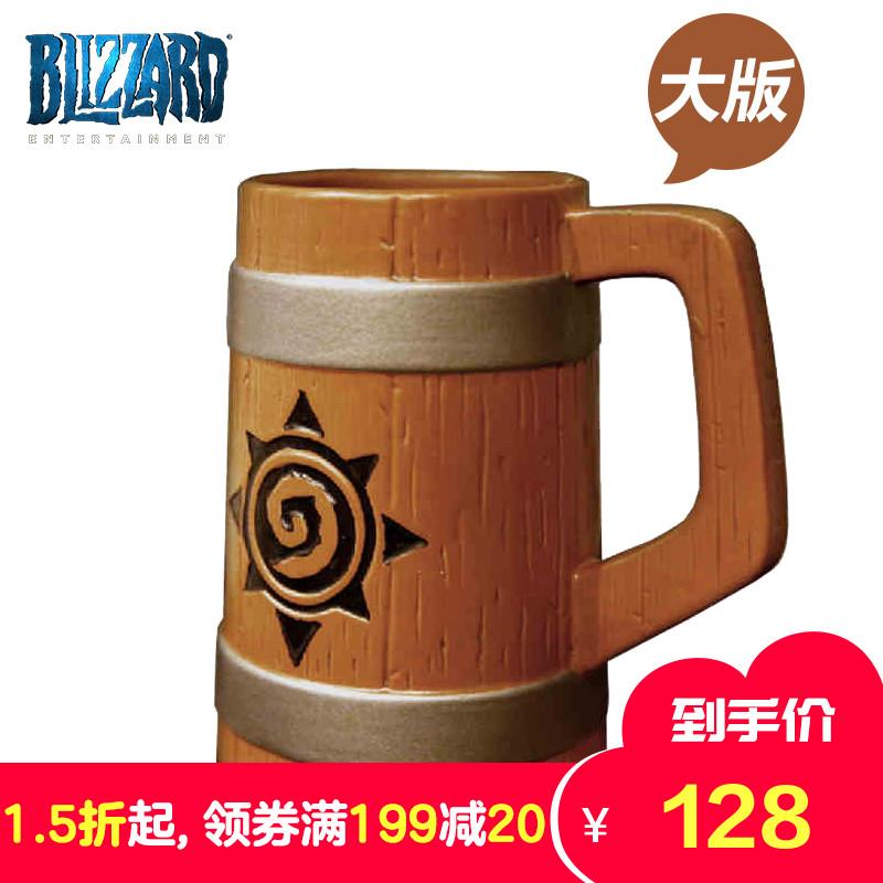 炉石传说周边杯子logo水杯酒桶杯马克杯杯啤酒杯暴雪blizzard