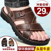 2020新款夏季男士凉鞋真皮休闲沙滩鞋男外穿头层牛皮凉拖鞋男两用