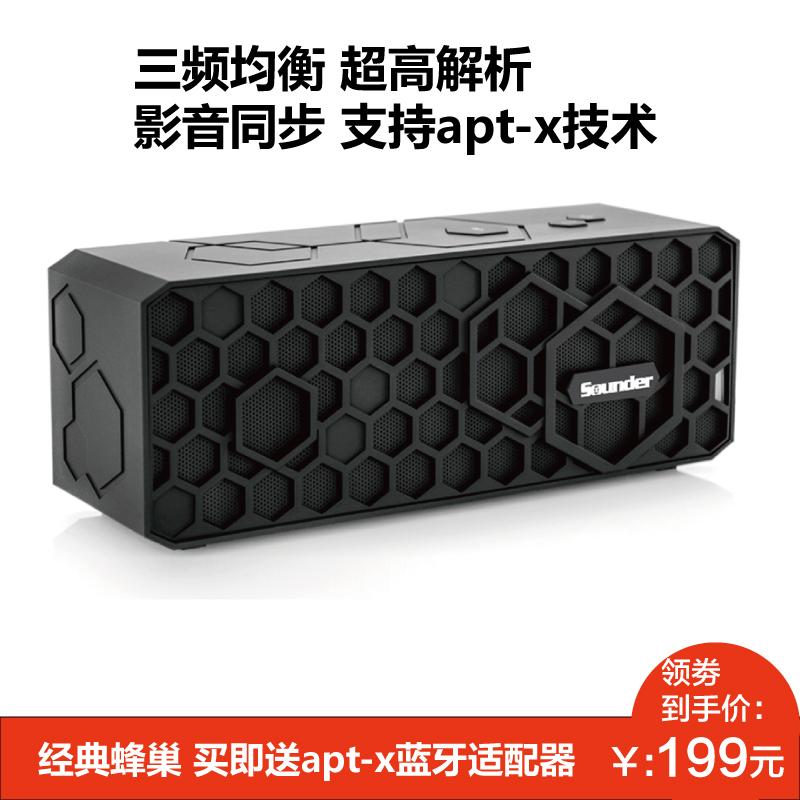 SOUNDER N52S+ 音箱好不好用,评价如何