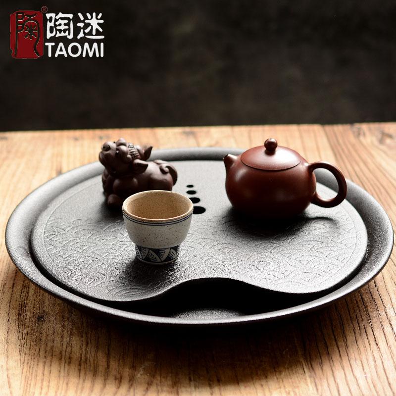 陶迷陶瓷茶盤托盤茶海 圓茶盤蓄水陶泥茶台功夫茶具陶瓷茶海