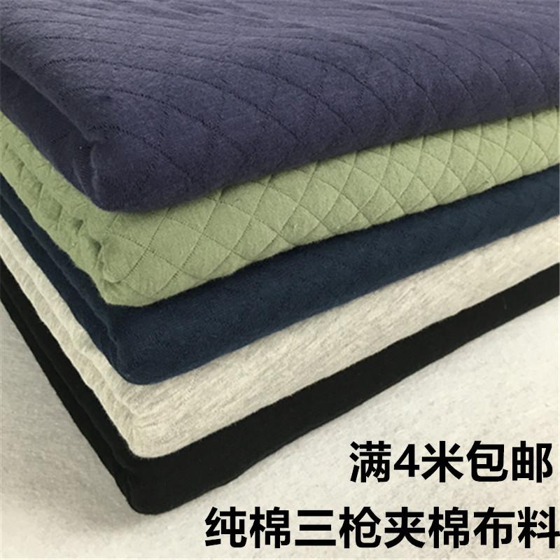 纯棉针织纯色夹棉保暖面料空气层中厚秋冬保暖服装布料复合太空棉