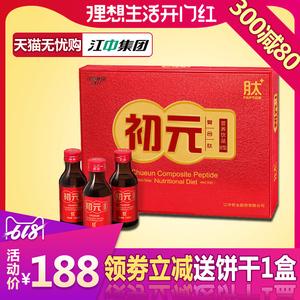领20元券购买初元复合蛋白饮品加肽口服液Ⅱ型