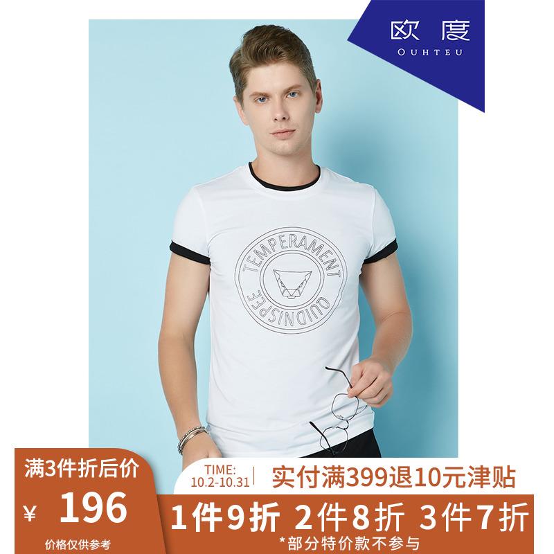 OUHTEU/欧度服饰短袖T恤白色莫代尔棉印花男时尚标准A版型19QD夏280.00元包邮