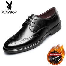 Playboy winter Plush men's shoes business dress block leather shoes men's Leather Men's elevated casual shoes