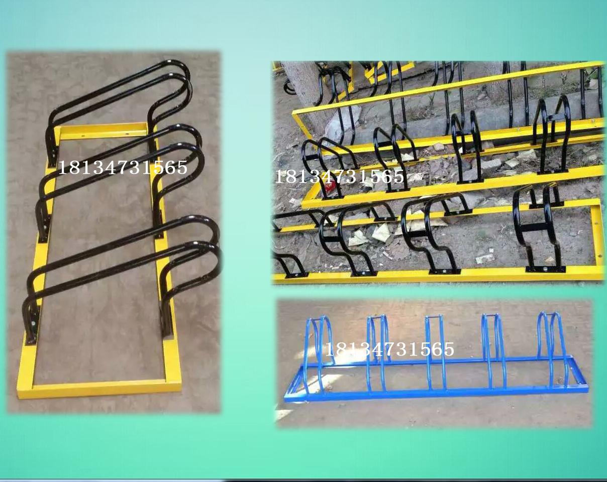 Черный Желтый роскошный тип карты электрический автомобиль парковка стойка велосипед парковка стойка велосипед парковка стойка парковочное место
