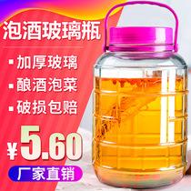 泡酒瓶子玻璃瓶带龙头酒坛泡菜坛子家用专用腌菜缸罐子酒瓶密封罐