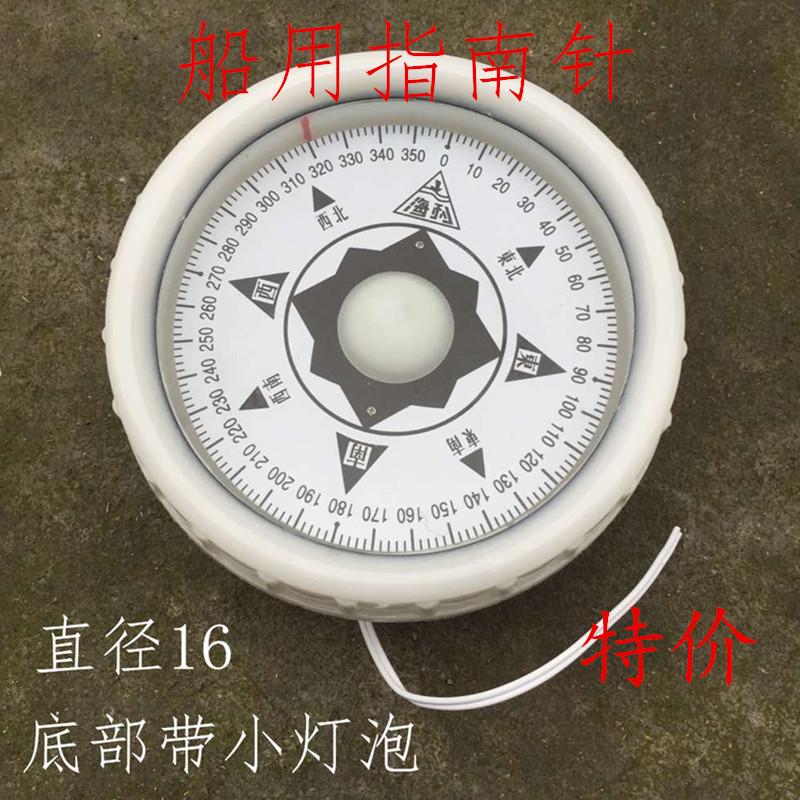 Анти шок водонепроницаемый компас палец северная игла ло блюдо ло путь домой судно использование может быть доступен электрический свет компас