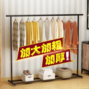 晾衣架落地折叠阳台单杆式卧室内挂衣架凉衣杆简易晒衣服架子家用