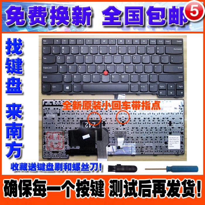 (用1元券)联想笔记本更换配件键盘
