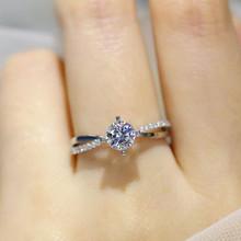 60分钻石戒指白18K金扭臂浪漫唯美女戒简约求婚钻戒定制福大生