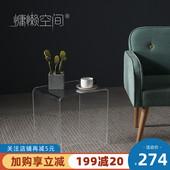 小茶几方几简约现代创意沙发边角几方桌子家用轻奢透明亚克力边几